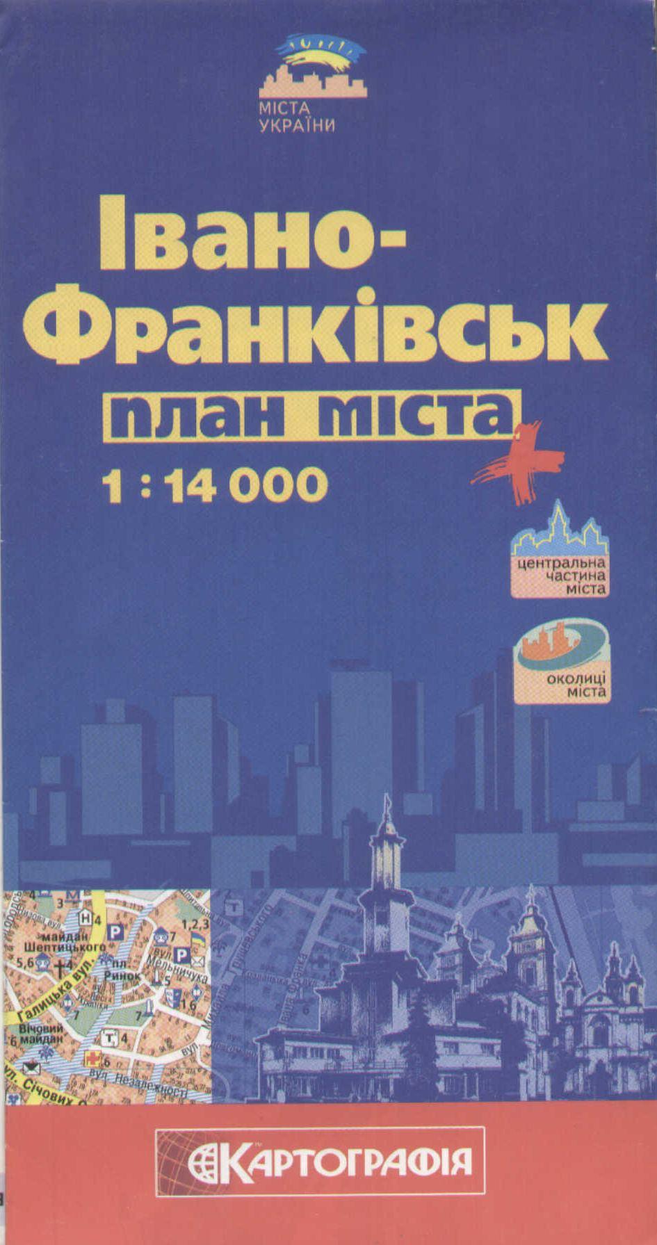 Карта Ивано-Франковск Украина