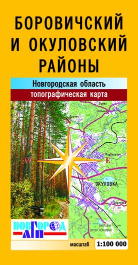 Карта Боровичский и Окуловский районы Новгородская область