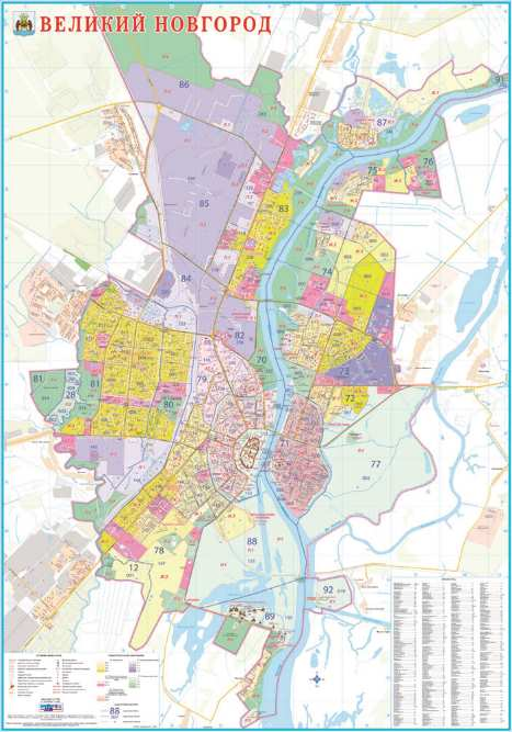 Карта «Новгородская область»